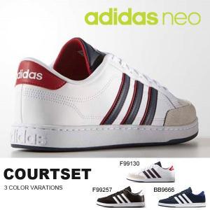 スニーカー アディダス adidas NEO ネオ メンズ COURTSET コートセット ローカット シューズ 靴 F99130 F99257 BB9666 得割20|elephant