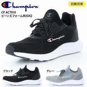 スニーカー チャンピオン Champion レディース CP ACT010 ビーンズフォームRUSH2 メッシュ シューズ 靴 運動靴 CP-ACT010 送料無料|elephant
