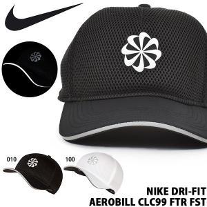 【最大23%還元】 ランニングキャップ ナイキ NIKE DRI-FIT エアロビル CLC99 FTR FST キャップ 帽子 CAP  風車 ロゴ メンズ レディース CQ9373 2020春新作