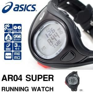 ウォッチ asics アシックス ランニングウォッチ メンズ レディース 腕時計  20%off 送料無料|elephant