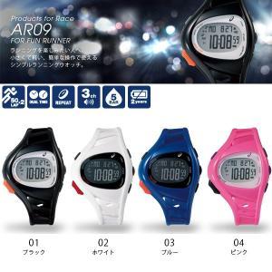 小さくて軽い 簡単な操作で使える ランニングウォッチ アシックス asics デジタル 時計 腕時計 ランニング ジョギング AR09 得割20|elephant