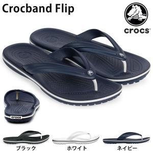 サンダル クロックス crocs メンズ レディース クロックバンド フリップ トングサンダル ビーチサンダル スポーツサンダル シューズ 靴 11033|elephant