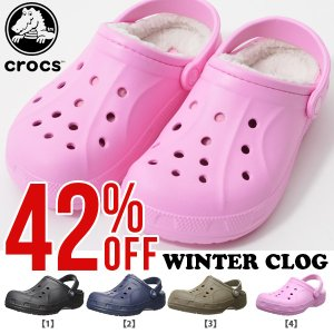 モコモコ クロッグ サンダル CROCS クロックス メンズ レディース winter clog ボア 冬 スニーカー シューズ 靴 防寒 暖か日本正規代理店品 42%off