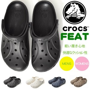 クロックス CROCS フィート Feat メンズ レディース クロッグ サンダル クロッグサンダル シューズ 靴 紳士 婦人 日本正規品 11713 サボサンダル|elephant