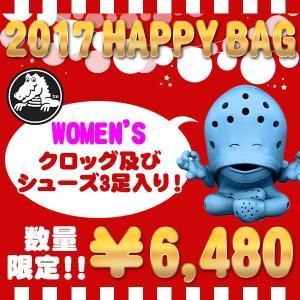 【数量限定】 送料無料 クロッグ及びシューズ3足入り 2017年 福袋 クロックス crocs レディース 女性用|elephant
