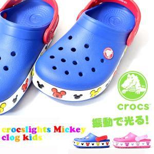 クロックス crocs クロックスライツ ミッキー クロッグ キッズ 子供 ジュニア サンダル ミッキーマウス 【日本正規代理店品】 203072|elephant