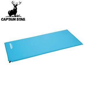 キャプテンスタッグ CAPTAIN STAG インフレーティング ごろ寝 マット シート ブルー ア...