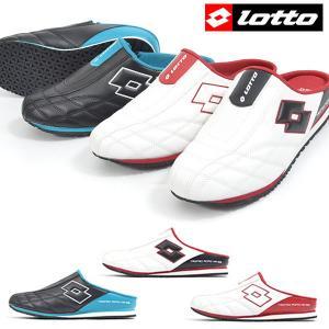 スリッポン ロット lotto メンズ レディース トロフェオロードXIII SS CS7069 スニーカー シューズ 靴 スリップオン|elephant