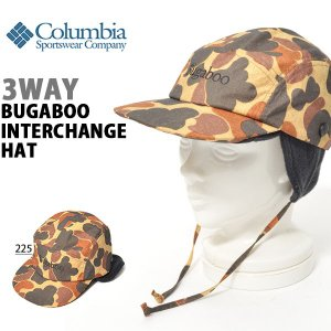 3WAY ロゴキャップ Columbia コロンビア メンズ レディース BUGABOO INTERCHANGE HAT 耳あて フリース インナー 帽子 CU0071 2018秋冬新作 20%OFF|elephant
