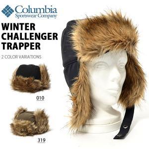 アウトドアハット Columbia コロンビア メンズ レディース WINTER CHALLENGER TRAPPER トレッキング 登山 防寒 耳あて 帽子 CU0072 2018秋冬新作 10%OFF|elephant