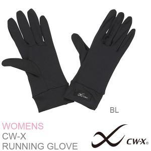 ゆうパケット対応可能!CW-X ランニンググローブ レディース 手袋 UVカット 紫外線対策 ワコール Wacoal HYY527 得割10|elephant