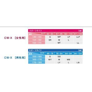 CW-X ジェネレーター ハーフタイツ メンズ コンプレッションインナー スポーツ ランニング ウェア スパッツ HZO635 Wacoal ワコール 得割10|elephant|05