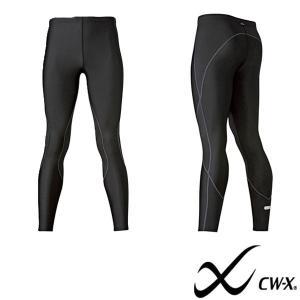 CW-X スタイルフリー ロング スポーツタイツ 紳士・男性用  CW-X独自の段階着圧設計により、...