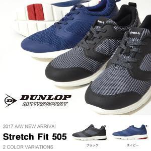 ウォーキングシューズ DUNLOP ダンロップ メンズ ストレッチフィット 505 スニーカー シューズ 靴 幅広 4E 得割16|elephant