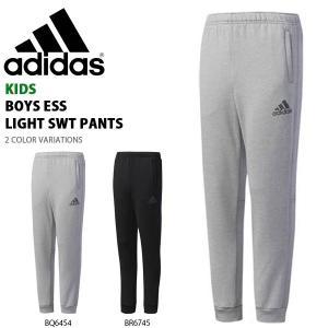 得割30 キッズ ロングパンツ アディダス adidas Boys ESS ライトスウェット パンツ ジュニア 子供 ボーイズ 男の子 スウェット スポーツウェア DJH79 elephant