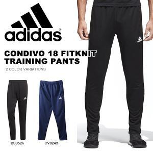 ロングパンツ アディダス adidas メンズ CONDIVO18 FITKNIT トレーニングパンツ ジャージ パンツ サッカー フットサル スポーツウェア DJU99 得割23|elephant