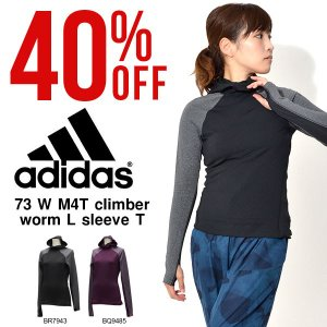 現品限り 40%off アディダス adidas W M4Tトレーニング クライマウォーム ロングスリーブトップ レディース プルオーバー パーカー ウェア|elephant