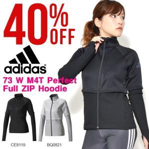 現品限り 40%off アディダス adidas W M4Tトレーニング パーフェクト フルジップ パーカー レディース ランニング ジョギング ウェア 送料無料|elephant