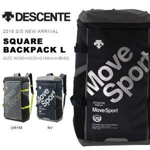リュックサック デサント DESCENTE スクエアバックパックL 40リットル リュック スポーツバッグ バッグ かばん 2018春夏新作 得割20 送料無料|elephant