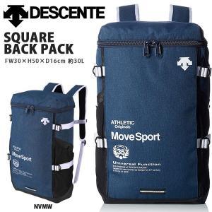 リュックサック デサント DESCENTE スクエアバックパック 30リットル リュック スポーツバッグ バッグ かばん 2018春夏新作 得割20 送料無料|elephant