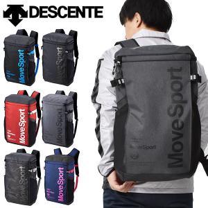 リュックサック デサント DESCENTE スクエアバックパック 30リットル リュック スポーツバッグ バッグ かばん カバン 送料無料 20%off|エレファントSPORTS PayPayモール店