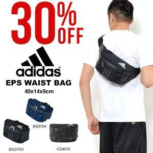 ウエストポーチ アディダス adidas EPS ウエストバッグ ボディバッグ ヒップバッグ ポーチ スポーツバッグ かばん バッグ 30%off|elephant