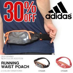 30%OFF アディダス adidas ランニング ウェストポーチ メンズ レディース ウエストバッグ ボディバッグ ランニングポーチ ジョギング マラソン 2018春新色|elephant