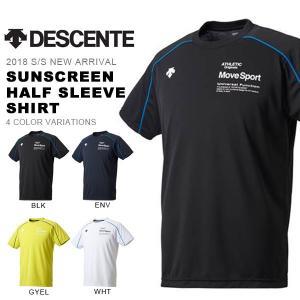 半袖 Tシャツ デサント DESCENTE サンスクリーン ハーフスリーブシャツ メンズ ランニング ジョギング トレーニング ウェア 2018春夏新作 得割20|elephant