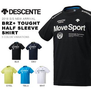半袖 Tシャツ デサント DESCENTE BRZ+ TOUGHTハーフスリーブシャツ メンズ ランニング ジョギング トレーニング ウェア 2018春夏新作 得割20|elephant