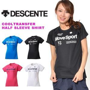 デサント(DESCENTE) クールトランスファー ハーフスリーブシャツ になります。  レディース...