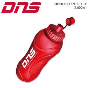 DNS スーパースクイズボトル(SUPER SQUEEZE BOTTLE)になります。 DNSスーパ...