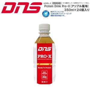 DNS DNS プロエックス/アップル風味になります。  2015年7月リニューアル すぐに摂れるプ...