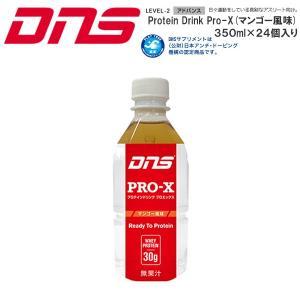 DNS すぐに摂れるプロテイン プロテインドリンク プロエッ...