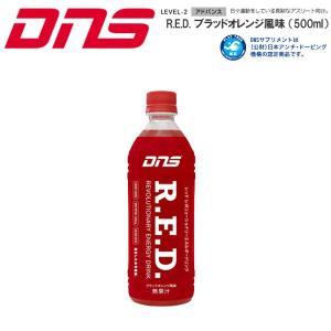 渇きを潤すだけでは物足りない DNS R.E.D. 500ml ブラッドオレンジ風味 500ml×24本入り【返品不可商品】|elephant