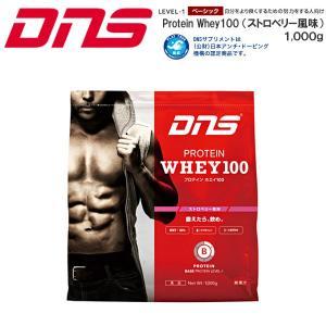 DNS たんぱく質を効率よく摂取し身体をつくる プロテイン ホエイ100 Protein Whey100 1000g 1kg ストロベリー風味 1000グラム 送料無料【返品不可商品】|elephant