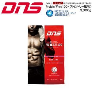 DNS たんぱく質を効率よく摂取し身体をつくる プロテイン ホエイ100 Protein Whey100 3000g 3kg ストロベリー風味 3000グラム 送料無料【返品不可商品】|elephant