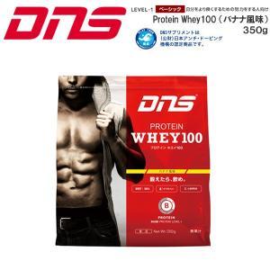 DNS たんぱく質を効率よく摂取し身体をつくる プロテイン ホエイ100 Protein Whey100 350g バナナ風味 350グラム【返品不可商品】|elephant