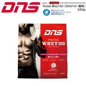DNS たんぱく質を効率よく摂取し身体をつくる プロテイン ホエイ100 Protein Whey100 350g ストロベリー風味 350グラム【返品不可商品】|elephant