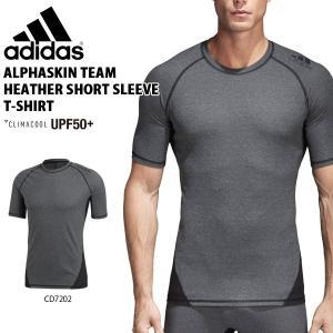 半袖 インナーシャツ アディダス adidas ALPHASKIN TEAM ヘザーショートスリーブTシャツ メンズ アルファスキン コンプレッション アンダーウェア 得割20 DRG79|elephant