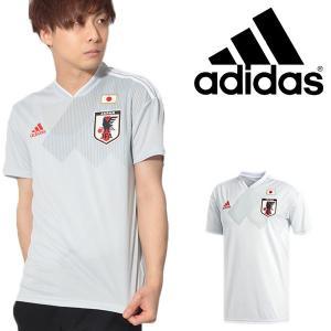 現品処分 40%OFF 最新モデル アディダス adidas サッカー 日本代表 アウェイ レプリカユニフォーム半袖 メンズ JAPAN ジャパン サポーター 送料無料|elephant