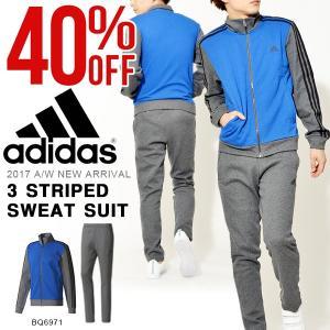 現品限り 40%OFF スウェット 上下セット アディダス adidas M 3ストライプス スウェットスーツ 裏起毛 メンズ セットアップ トレーニング ウェア 送料無料|elephant
