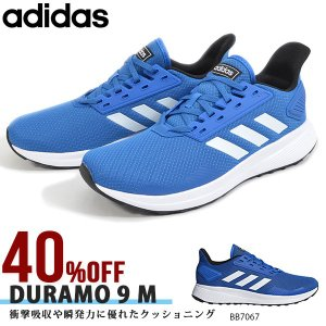 40%OFF ランニングシューズ アディダス adidas DURAMO 9 M デュラモ メンズ 初心者 マラソン ジョギング シューズ 靴 スニーカー|elephant