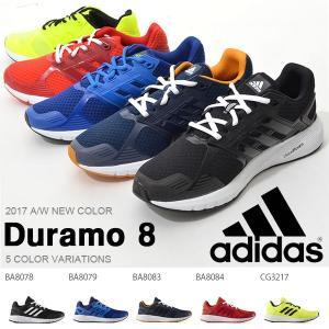 ランニングシューズ アディダス adidas Duramo 8 デュラモ メンズ 初心者 ジョギング ランシュー シューズ 靴 2017秋冬新色 得割23|elephant