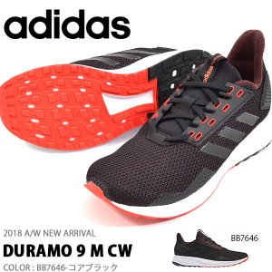 現品限り 得割40 ランニングシューズ アディダス adidas DURAMO 9 M CW デュラモ メンズ 初心者 ジョギング シューズ 靴 スニーカー BB7646|elephant