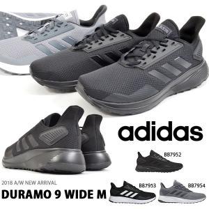 得割30 ランニングシューズ アディダス adidas DURAMO 9 WIDE M デュラモ ワイド 幅広 メンズ 初心者 マラソン ジョギング 靴 スニーカー|elephant