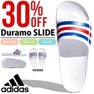 スポーツサンダル アディダス adidas Duramo デュラモ スライド SLD サンダル メンズ レディース シャワーサンダル サンダル アウトドア 3本線