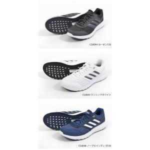 44%off ランニングシューズ アディダス adidas DURAMOLITE 2.0 M デュラモライト メンズ 初心者 マラソン 靴 スニーカー|elephant|04
