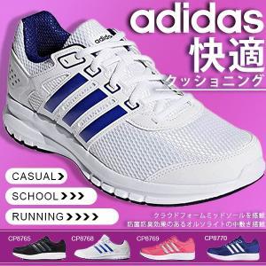 44%off ランニングシューズ アディダス adidas DURAMOLITE W デュラモライト レディース 初心者 ジョギング シューズ 靴 スニーカー