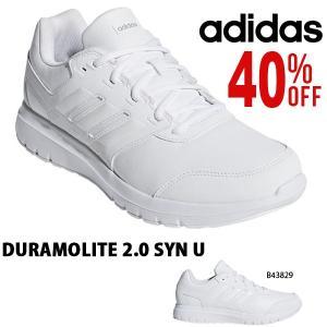 40%OFF ランニングシューズ アディダス adidas DURAMOLITE 2.0 SYN U メンズ デュラモ ライト 初心者 スニーカー 靴 2018秋冬新作 B43829|elephant