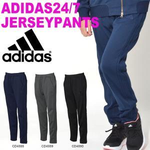 ジャージパンツ アディダス adidas 24/7 ジッパー付き ジャージ パンツ レディース ロングパンツ トレーニング ウェア 23%off 送料無料|elephant